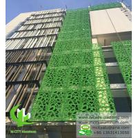 Buy cheap Exterior  Green  Aluminum Facade Panels Metal Curtain Wall Decoration from wholesalers
