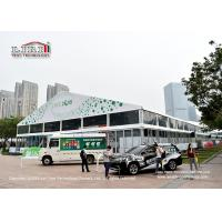 Buy cheap Liri Huge Outdoor Exhibition Tents for Chinese Energy show , waterproof and durable structure from wholesalers