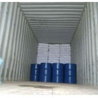 Buy cheap 100 Percent Spun Polyester Yarn 20/3 30/2 40/2 50/2 60/2 Raw White Thread from wholesalers