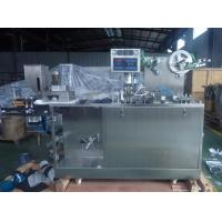 Buy cheap Automated Alu Alu Pharmaceutical Blister Packaging Machines DPB-140B-I from wholesalers