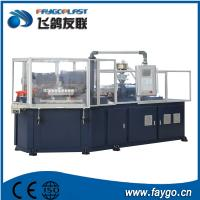 China New European design Injection blow molding machine on sale