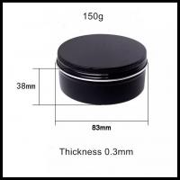 Buy cheap Black Metal Aluminium Cosmetic Tins Herbs Spices Storage Jar 150g Capacity from wholesalers