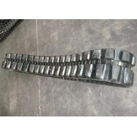 Wholesale Yanmar Mini Excavator Rubber Tracks 84 Link For Construction Equipment from china suppliers