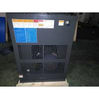 Buy cheap High Speed Tankless Air Compressor / LGFD Screw Compressor With Dryer from wholesalers