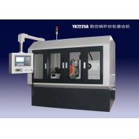 Buy cheap Sprial Bevel Gear Grinder Machine, High Precision Gear Grinding Machine Closed Type from wholesalers
