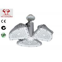 Die Casting Aluminum Outdoor Led Garden Lights For Road , 30000hrs Lifespan,150w/300w/540w Manufactures