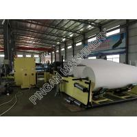 Wholesale Sanitary Converting Kitchen Paper Roll Rewinding Machine PLC Control from china suppliers