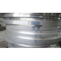 Buy cheap Thickness 0.008-0.2mm Width 200-1250mm Aluminum Tape for RF Cable and Ehv Cable from wholesalers