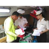 Buy cheap Custom duties on imported goods in shanghai guangzhou customs from wholesalers