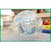 Buy cheap Promotional Inflatable Sports Games Gaint Body Zorb Ball 2.3x1.6m from wholesalers