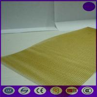 Buy cheap 200 micron brass wire mesh ,wire dia 0.12mm  for shielding  made in china from wholesalers