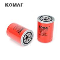 Buy cheap BT8919 Cross Reference Hydraulic Oil Strainer , Kato Car Spin On Oil Filter from wholesalers