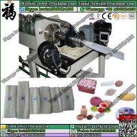 Colorful Fruit Foam Plastic Net making machinery Manufactures