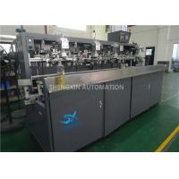 Buy cheap Goblets Multicolors Automatic Screen Printing Equipment 320mm Length from wholesalers