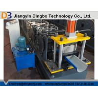 Buy cheap Customized Half Round Gutter Roll Forming Machine For Making Rainwater Gutter from wholesalers