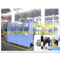 Buy cheap cosmetics bottle making machinery,Automatic blow moulding machine from wholesalers