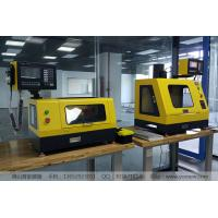 Buy cheap Small CNC Lathe from wholesalers