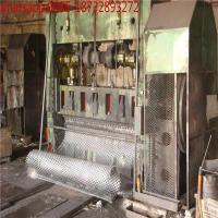 Buy cheap where to buy expanded steel/buy expanded metal mesh/expanded metal material/weldable steel expanded sheet from wholesalers