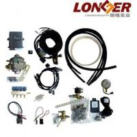 Buy cheap CNG/LPG Conversion Kit from wholesalers