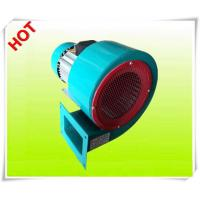 Buy cheap DF low noise centrifugal blower fan from wholesalers