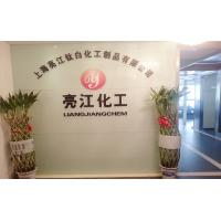 Shanghai Liangjiang Titanium White Product Co., Ltd.