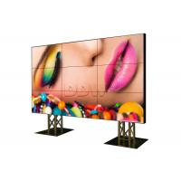 Buy cheap 49 4K video wall media player 3840 x 2160 lcd screen display for Museums Transportation DDW-LW490DUN-TJB1 from wholesalers