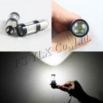 Buy cheap high power 80w fog light 1157 led bulb lamp 1157 BAY15D fog lamp from wholesalers