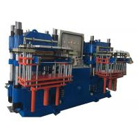 Buy cheap 200 Ton Force Hydraulic Hot Press Machine For Silicone Rubber Vulcanizing Industry from wholesalers