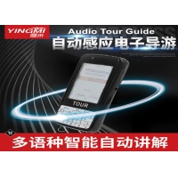 Wholesale Light Grip Type 32G Automatic Tour Guide System Dual Headphone Jack Design from china suppliers