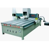 Wholesale Woodworking CNC Router Machine (NC-1530) from china suppliers