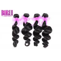 Buy cheap No Shedding Raw Indian Loose Wave , Cuticle Aligned Hair From Very Young Girls from wholesalers