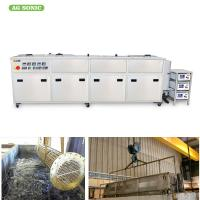 Buy cheap Heat Exchanger Ultrasonic Vessel Cleaning Machine 1800L Large Capacity Clean Radiator from wholesalers
