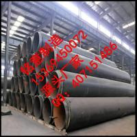 Buy cheap Underground direct buried pre insulated polyurethane thermal insulation gi jacket steel pipe for hot water from wholesalers