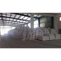 Buy cheap 95% Light magnesium oxide (MgO) from wholesalers