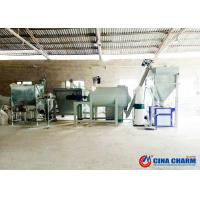 Buy cheap 5 Ton Per Hour Mini Dry Mortar Mixer Machine Plaster Board Production Line from wholesalers