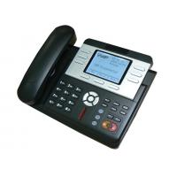 Buy cheap SIP IP Phone,support 3 SIP lines and PoE from wholesalers