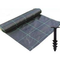 Buy cheap Durable Heavy Duty Weed Control Membrane , High Strength Black Weedblock Landscape Fabric from wholesalers
