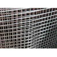 "Buy cheap 48"" Width Stainless Steel Welded Wire Mesh , Welded Wire Fencing 4x4 Mesh from wholesalers"
