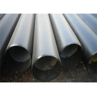 Buy cheap Oil Water Large Diameter Low Carbon Steel , Natural Gas Cold Rolled Steel from wholesalers