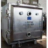 Quality Solvent Recovery Square Vacuum Drying Equipment FZG Series Static 48 Trays for sale