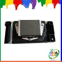 Wholesale printer head for Epson TX650 printhead from china suppliers