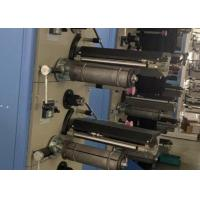 Buy cheap Torque Motor Yarn Cone Rewinding Machine Wire Cut Cooling Water Treatment from wholesalers