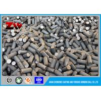 Buy cheap Power Plant 40mm hot rolling steel balls High hardness HRC 60 TO 68 from wholesalers