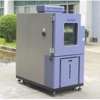 Buy cheap PUR Foam Insulation Climatic Test Chambers High Low Temperature Cycling Testing from wholesalers
