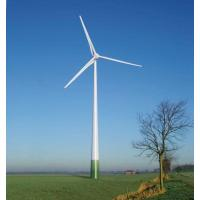 Wholesale 600W Residential Generators Wind Turbine With Economic Price from china suppliers