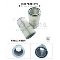 Buy cheap Pleated Folding Industrial Extractor Filters, 324 * 213 * 660mm Dust Filter Cartridge from wholesalers