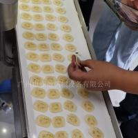 Buy cheap Electric Banana Or Fresh Meat Slicer Cutting Size 1~40mm  High Capacity from wholesalers