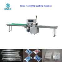 Buy cheap Horizontal Flow Wrapper Down Paper Type Servo Motors Driving Hardware Tools Packing from wholesalers