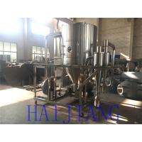 China Industrial Spray Dryer / Spray Drying Machine For Chinese Traditional Medicine Extract on sale