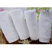 Buy cheap Strong Water Absorption Commercial Hand Towels For Gym Hotel Spa from wholesalers